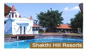 Shakthi Hill Resort Shakthi Hill Resort In Bangalore