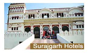 Hotels in Surajgarh