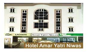 Hotel Amar Yatri Niwas Agra Hotel Amar Yatri Niwas In Agra Agra Hotel Amar Yatri Niwas Hotel